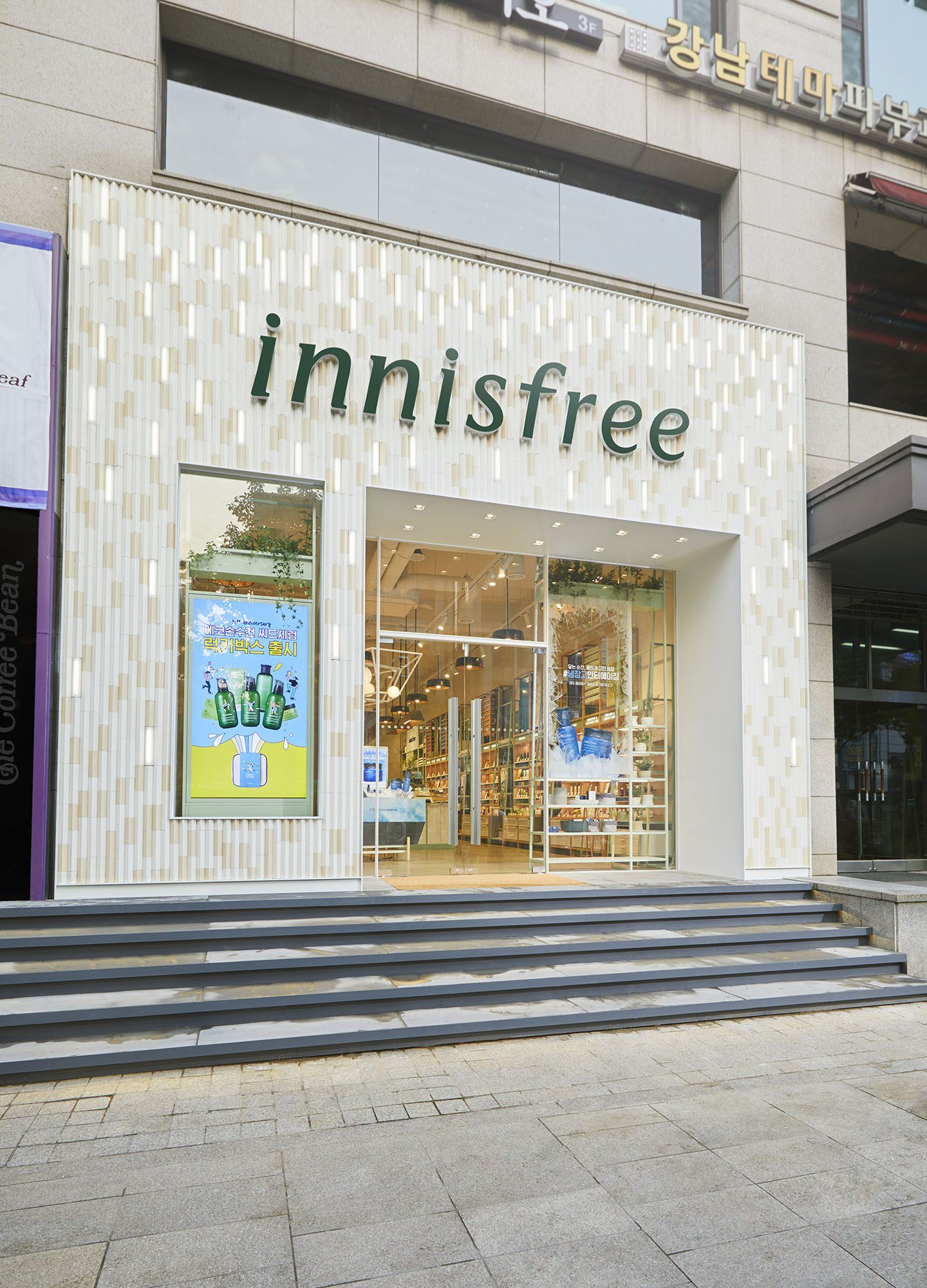 Innisfree, Seoul | 2019 Design Award Winner